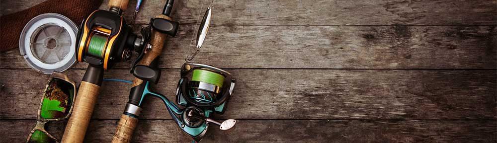 Рыболовный